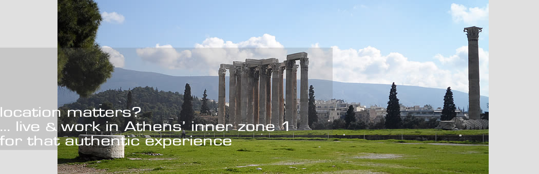 Central Athens - Rent offices. Rent Athens Office Rentals . Furnished offices in Athens . Coworking offices . Short term office space rentals